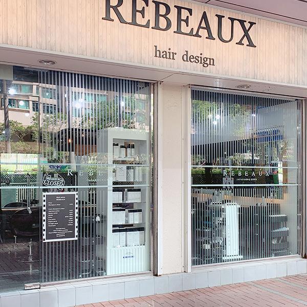REBEAUX ホンハム店
