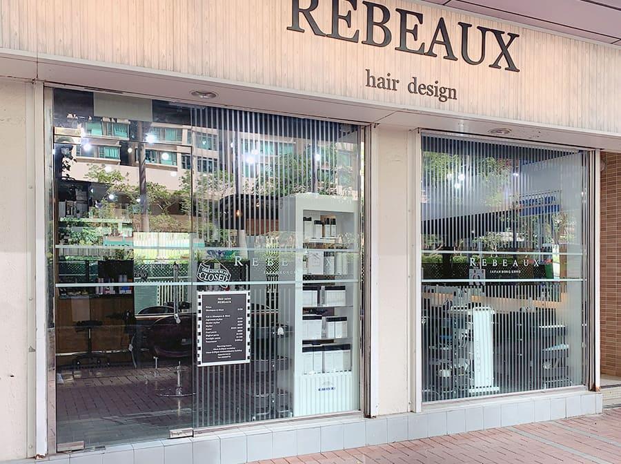 REBEAUX 紅磡店